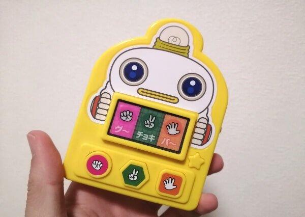 NHKのおかあさんといっしょ2021春号の付録ガラピコじゃんけんゲーム